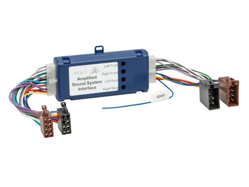 Active system adapter 1230-51